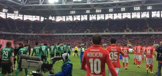 Spartak Lokomotiv